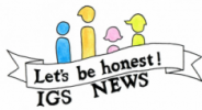 IGS News – Let's be honest